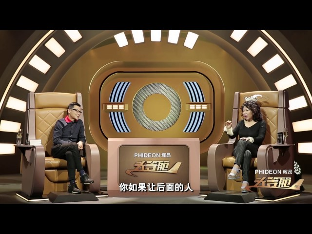 ??? | The First Class | ??? | EP2 | ??????????? ?????????? | Letv Official