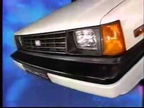 1985 Hyundai Stellar Commercial