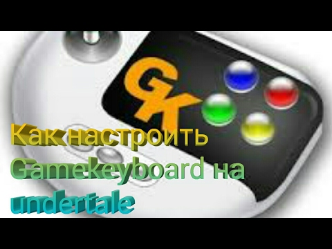 Как настроить gamekeyboard на андроид