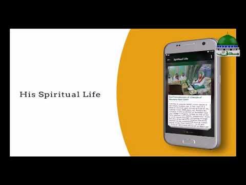 Maulana Ilyas Qadri Mobile Application - Advanced Communications - Information Technology