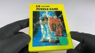 건담 슬라이드 퍼즐 월성산업사 문방구 장난감