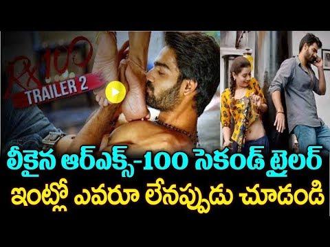 RX 100 Movie Latest TRALIER | Kartikeya | 2018 Latest Telugu Movie Trailers | #RX100| TTM