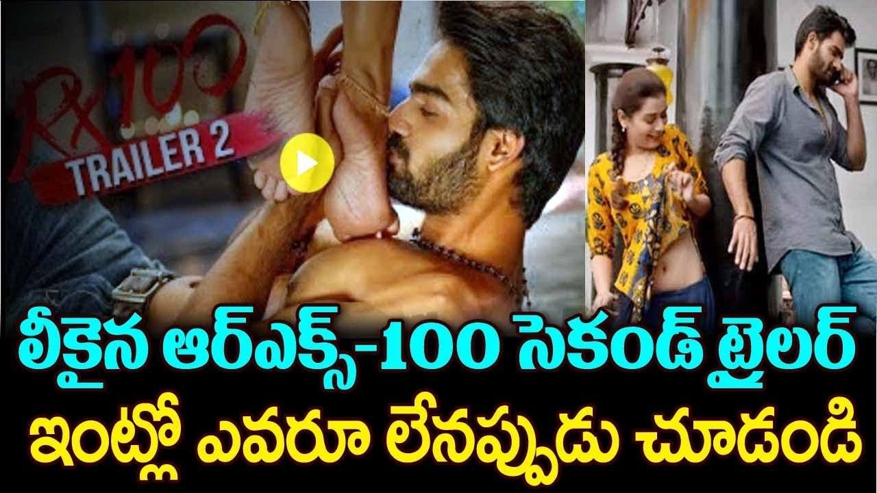 RX 100 Movie Latest TRALIER | Kartikeya | 2018 Latest Telugu Movie