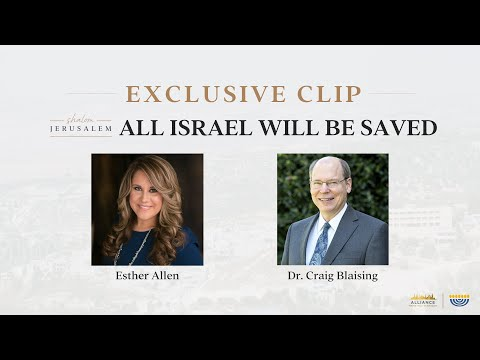 All Israel Will Be Saved (Shalom Jerusalem - S1E12 Clip)