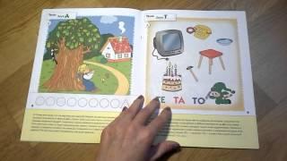 Уроки грамоты для малышей. Младшая группа
