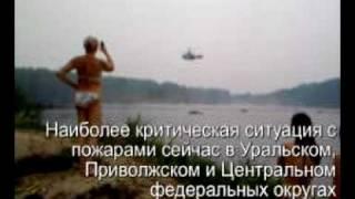 Заправка водой вертолета МЧС