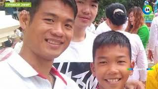 Таиланд: страшная сказка со счастливым концом