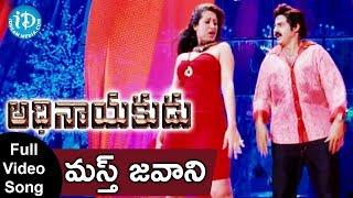 Mast Jawani Song || Romantic Song 13 || Balakrishna, Lakshmi Rai Romantic Song