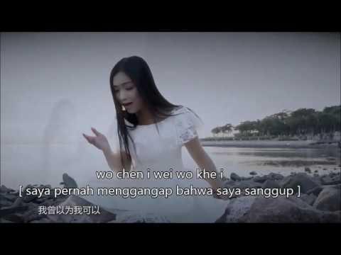 i yi ke shang sin (lirik dan terjemahan)