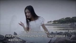 i yi ke shang sin (lirik dan terjemahan) Mp3