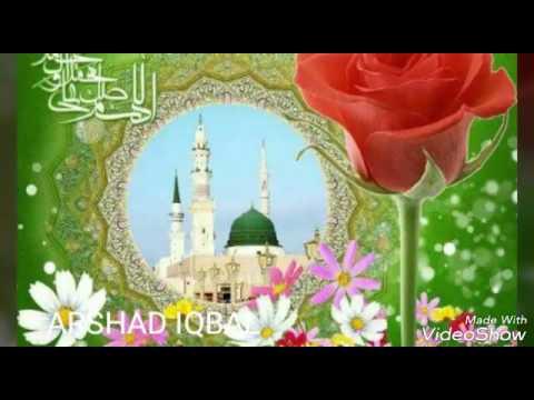 ARSHAD IQBAL New Naat Zami maili nahi hoti.