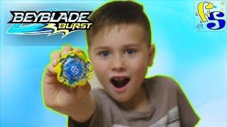 БЕЙБЛЭЙД БЕРДС ОРИГІНАЛ - іграшка від Hasbro! Дзига скануємо телефоном #FastSergey