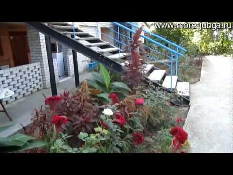 Джубга, ул.Портовая,5 Отдых в Туапсинском районе
