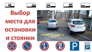 Не перегораживаем проезд и проход для пешеходов