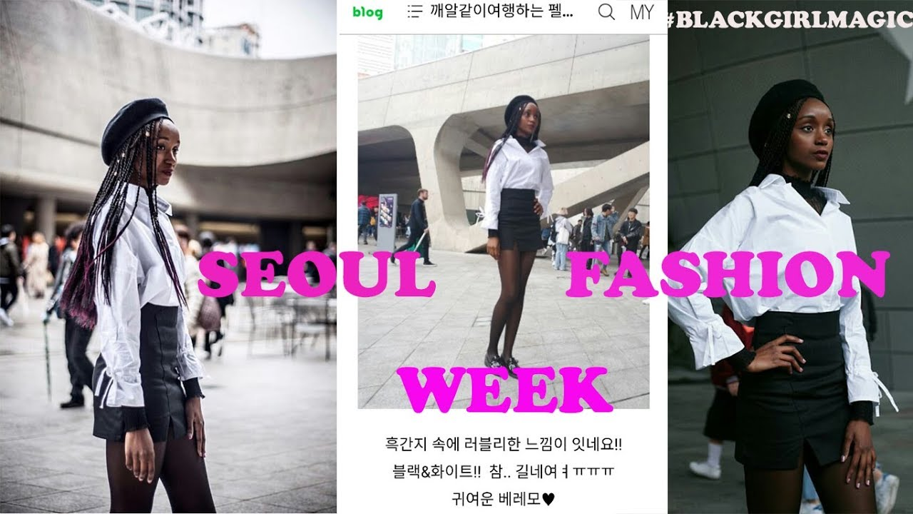 Black Model In Korea 흑인모델 Seoul Fashion Week Youtube