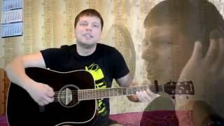 �������� ���� Роман Слепов - Когда твоя девушка стюардесса (песня собственного сочинения) ������