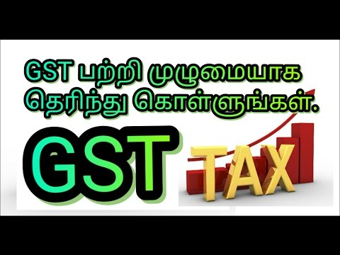 GST என்றால் என்ன? | What is the GST | GST explained in tamil slide