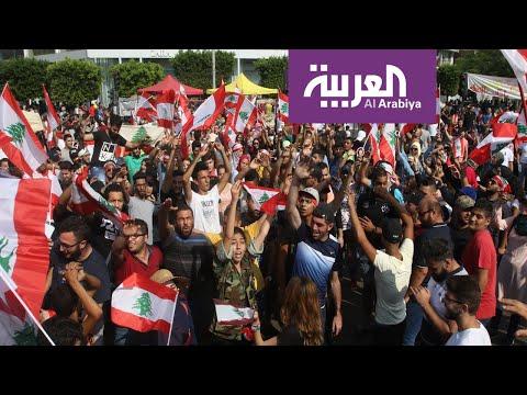 كيف كان حال لبنان في ثاني يوم من احتجاجاته؟  - نشر قبل 2 ساعة