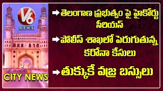 HC Serious On TS Govt | Corona Cases Reporting In Police Dept | V6 Hamara Hyderabad News