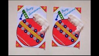 How to make janmashtami greeting card making//krishna ji makhan  mataki drawing