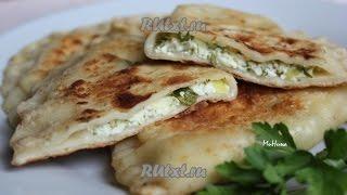 Гутабы   азербайджанские пироги с творогом и зеленью