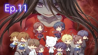 PERVERT ALERT!! | Corpse Party Sachiko