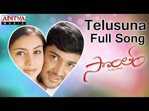 Telusuna Full Song II Sontham Movie II Aryan Rajesh, Namitha
