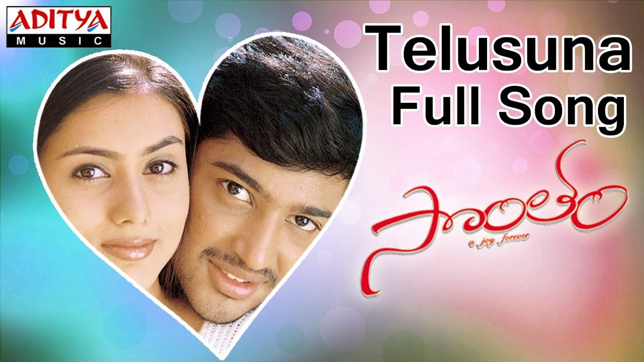 Telusuna Full Song II Sontham Movie II Aryan Rajesh, Namitha