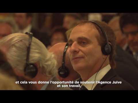 Dîner royal des gouverneurs de l'Agence Juive pour Israël à Paris