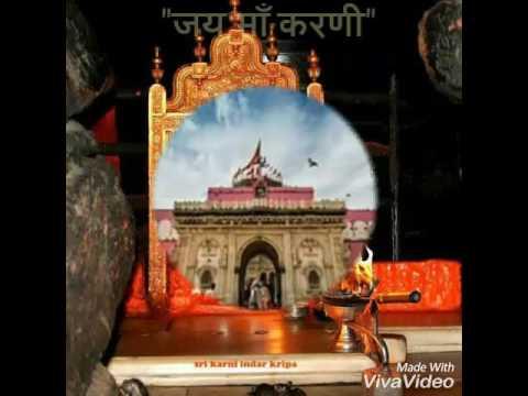 """""""जय माँ करणी""""  15 AUGUST 2016 SRI KARNI MATA CHIRJA BHAJAN UTSAV  KOLKATA   सभी भक्तों को सपरिवार सा"""