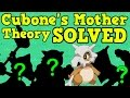 The Cubone's Dead Mother Theory Finally Solved   Pokémon Sun and Moon