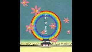 ムジカ / 童歌 ナラうた 2009.