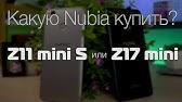 ✓сравнить цены и выгодно купить с помощью hotline. Zte nubia z17 mini 4/64gb black/gold. Zte nubia z11 (grey). Представлены магазины украины с доставкой: киеве, харькове, днепре, одессе и другие города.