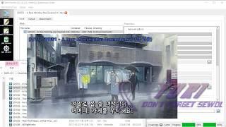 동영상(mkv, mp4)에서 불필요한 음성과 자막 제거…