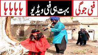 Funny Jogi bahot funy video By You TV HD