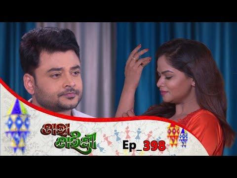 Tara Tarini   Full Ep 398   12th Feb 2019   Odia Serial - TarangTV