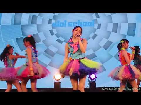 All Japan Idol Festival, Idol School, Bandai Namco Shanghai Base Dream Hall, 16/07/2017.