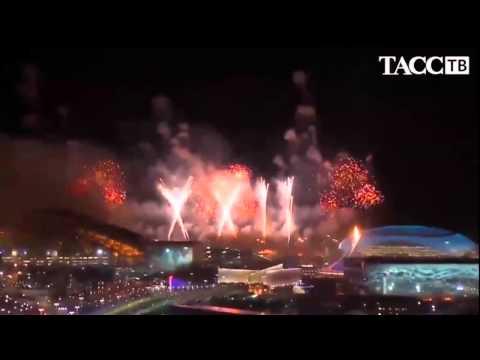 самый яркий фейерверк за всю историю Олимпиад. Сочи 2014