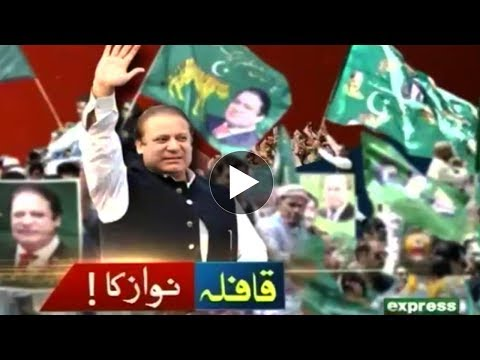 Final Round Special Transmission - Nawaz Sharif On Way To Lahore