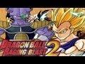 Dragon Ball Z Fight requests DragonBall Raging Blast 2 Vegeta vs Cui