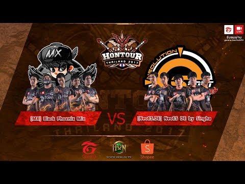 HTT 2017 Cycle 6 : G League | Final round