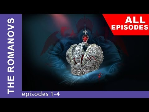 The Romanovs. The Real History of the Russian Dynasty. Episodes 1-4. StarMediaEN from YouTube · Duration:  3 hours 26 minutes 59 seconds