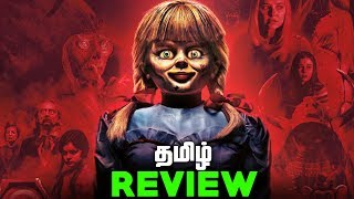 Annabelle Comes Home Tamil Movie REVIEW (தமிழ்)