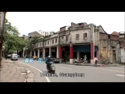 Wing Chun Kung Fu - Documentary ✓ South China