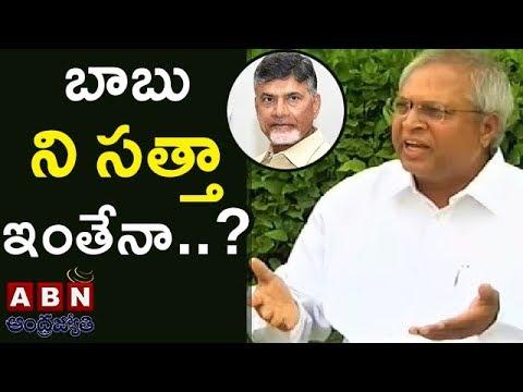 Undavalli Arun Kumar Responds On Chandrababu's No-Confidence Motion Strategy | Part 1 | ABN Telugu