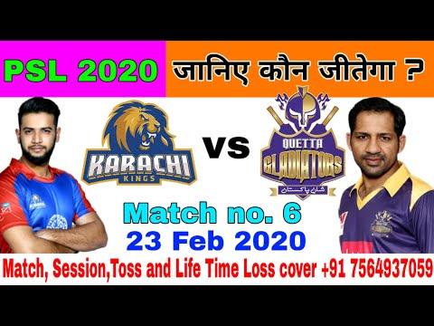 Quetta Gladiators vs Karachi Kings || PSL 2020 || जानिए कौन जीतेगा मैच ?? Match Preview and Dream11