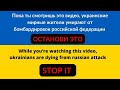 Лучшие приколы про блондинок Дизель шоу 2017 подборка приколов Украина mp3