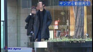 横浜の探偵による浮気調査動画