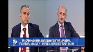 Учения на оккупированных землях Азербайджана показывают: Армения только имитируeт переговоры