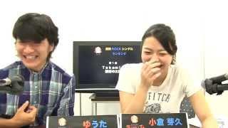 オリコン音楽情報コンテンツ『タイラカニナル♪』#03 MC:小倉芽久、ゆう...